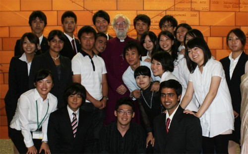 The Archbishop with students from Momoyama Gaukin